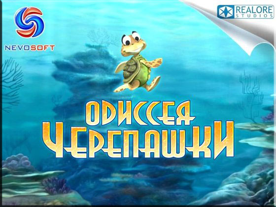 Игры онлайн бесплатно без регистрации - PlaYes.ru
